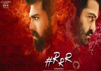 RRR Movie BGM Ringtones