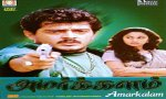Amarkalam Ringtones Download