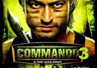 Commando 3 Movie Ringtones 2019