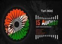 Bhakti Ringtones Download Mp3