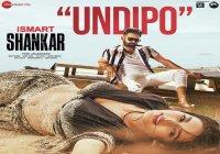 Ismart Shankar Telugu Movie Ringtones