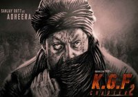 KGF Chapter 2 Ringtone Download Mp3