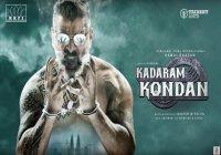 Kadaram Kondan Ringtones