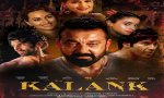 Kalank 2019 Hindi Movie Songs Ringtones