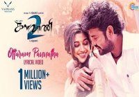 Kalavani 2 Ringtones Download