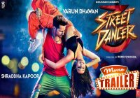 Street Dancer 3D Ringtones Download