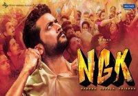 NGK Tamil Ringtones
