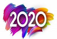 New Ringtone 2020