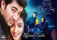 Pal Pal Dil Ke Paas Movie Ringtones