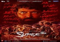 Super 30 Ringtones