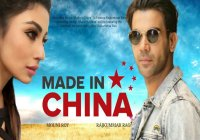 Made in China Bollywood Movie Ringtone