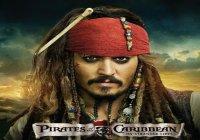 Pirates Of The Caribbean Ringtones
