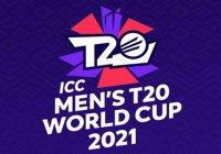 T20 World Cup Ringtones