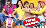 Total Dhamaal Film 2019 Ringtone Download
